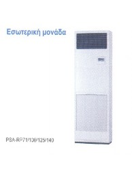 PSA-RP 71 GAH/PUHZ-RP 71 VGAA (ΝΤΟΥΛΑΠΑ-POWER INVERTER)