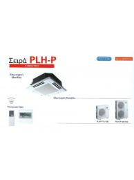PLA-RP 100 BA/PUH-P100 V(Y)HA (ΚΑΣΕΤΑ-ΣΥΜΒΑΤΙΚΟ)